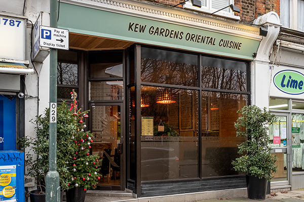 Kew Gardens Oriental Cuisine - come and see us